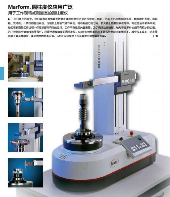 表面形状测量仪_圆柱度仪-表面形状测量仪器-产品专区-苏州晋松计量仪器有限公司